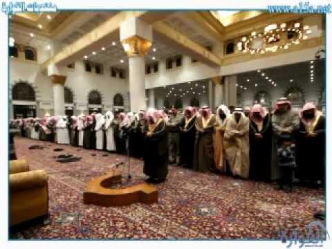 السديس يؤم المصلين في جامع الملك فهد بعيون الجواء