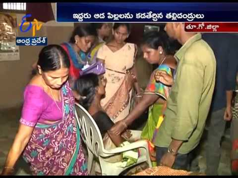 Four of a Same Family Consumes Poison | Two Dead | Samalakota