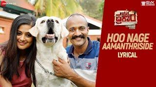 Hoo Nage Aamanthriside -Lyrical | Nanna Prakara | Priyamani, Kishore | Karthik, Anuradha |Arjun Ramu