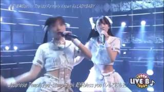 The Idol Formerly Known As Ladybaby - 参拝!御朱印girl☆
