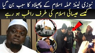 New Zealand Another Big Mojza of Allah Yet to be ture
