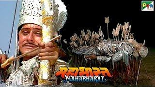 अर्जुन द्वारा पितामह भीष्म का वध | महाभारत (Mahabharat) | B. R. Chopra | Pen Bhakti - Download this Video in MP3, M4A, WEBM, MP4, 3GP