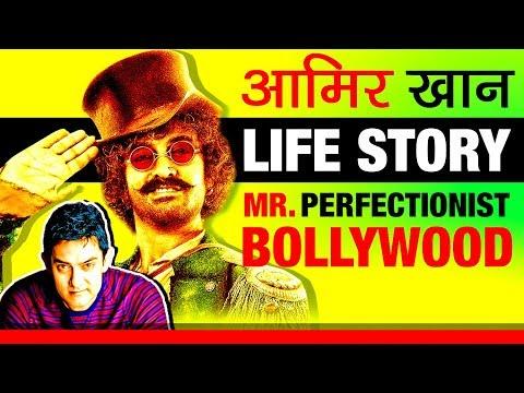 Mr. Perfectionist ▶ Aamir Khan की कहानी | Biography in Hindi | Bollywood | Thugs of Hindostan |Actor