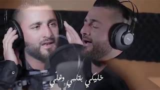 اغاني طرب MP3 رمزي صبيح -ضلي قبالي |-Ramzi sbaih- Dali Qbali\2019 تحميل MP3