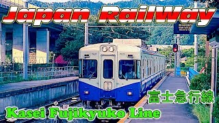 Local train on station Kasei Fujikyuko Line / 禾生 富士急行線 / Японская электричка на станции Кэйсей