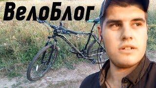 ВелоБлог - Катаем по городу