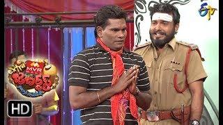 Chammak Chandra Performance | Extra Jabardasth | 1st December 2017  | ETV Telugu