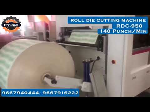 Paper Cup Blank Roll Die Cutting Machine