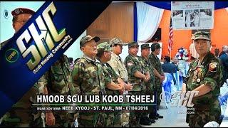 SUAB HMONG COMMUNITY:  Hmoob Cov Qub Tug Rog (SGU) Lub Koob Tsheej