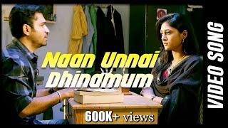 Naan Unnai Dhinamum Nenaikurein-India Pakistan| Vijay Antony| Sushma Raj
