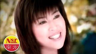 林淑娟Bessie Lin - 浓情魅力金曲3【相思爬上心底】