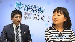 第6回① 初企画!JSに訊かれる!あこがれの北朝鮮