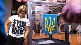 Вернете Крым и Донбасс, а потом российские наблюдатели на выборах