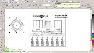 Создание листовки с отрывными листочками ч-2. Как сделать листовку в CorelDraw