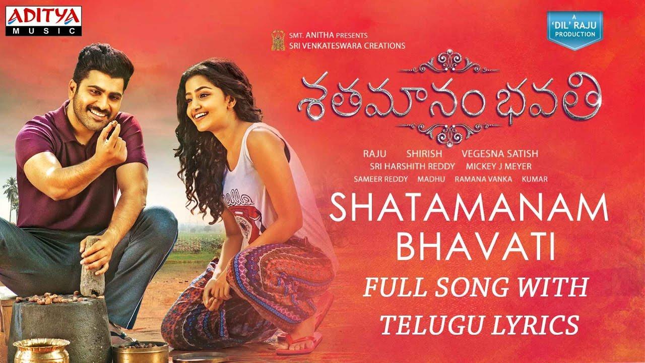 Shatamanam Bhavati Title Song Lyrics in Telugu and English
