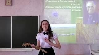 """Отрывок из статьи  Т.С.Мальцева """"Земля родная"""""""