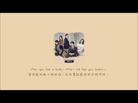 [孤單又燦爛的神-鬼怪 ost Part.11] 金慶熙(김경희)April 2nd(에이프릴 세컨드) - And I'm here
