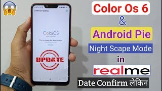 Oppo A3s Color OS 6 0 Update Confirm Date | Oppo A3s Color