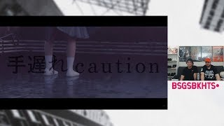 "=LOVE ""Teokure caution""(イコールラブ)『手遅れcaution』