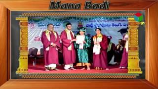 ManaBadi SiliconAndhra Event Live 9 am EST