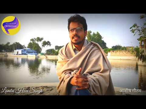 Lamba Hari Singh - एक नई आवाज को समर्थन Part-2 - Postcard, Signature  Mission