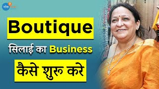 How To Start Fashion Boutique Business Plan | Starting Womens Clothing Boutique Business In India