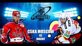 CSKA - Jokerit: Highlights of the second round Playoffs Gagarin Cup 2015 [HD]