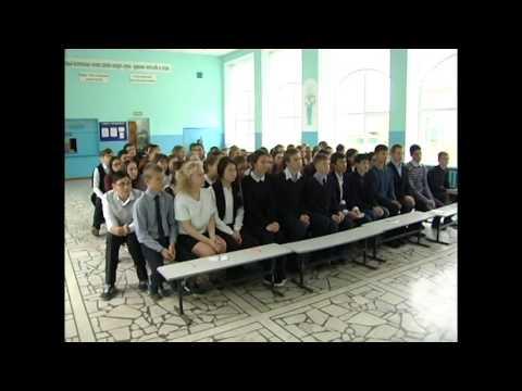 Фильм СОШ 2 Иглино краш курс