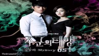 Jung Dong Ha (Boohwal) - Mystery (The Master's Sun OST Part.5)