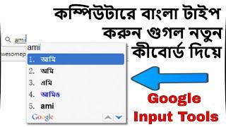 input tools for windows 10 - मुफ्त ऑनलाइन वीडियो