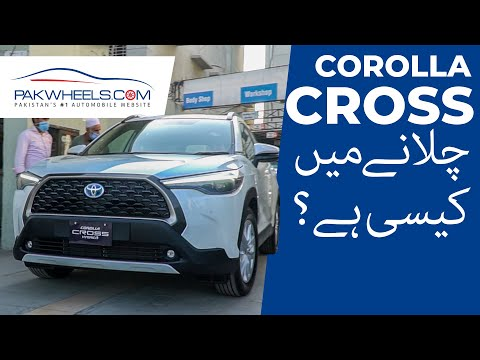 Toyota Corolla Cross | Test Drive Review | PakWheels