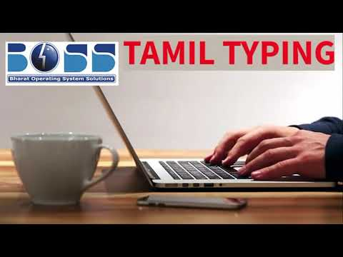 Tamil Typing in BOSS installed computers I Basic ICT Training I In Tamil