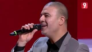 تحميل و مشاهدة Lamma Al Kif   عبد الكريم البنزرتي - والله يا سوسو MP3