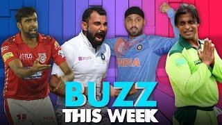 Buzz This Week: India ace pace   IPL 2020 Shopping Cart   Shoaib v Bhajji