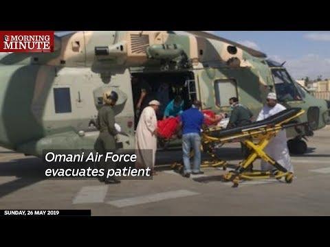 Omani Air Force evacuates patient