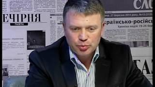 Гість програми О. Яременко