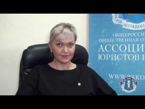 Уголовная ответственность за клевету (ст. 128.1 УК РФ)