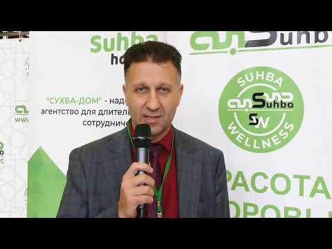 Сухба - Запуск - Республика Болгария видео