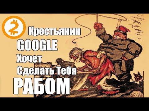 Российский брокер бинарных опционов