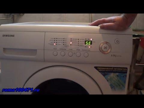 Не отжимает стиральная машина
