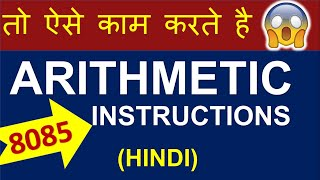 arithmetic instruction 8085 in hindi with example | instruction set microprocessor 8085