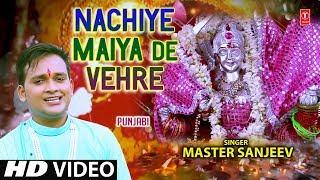 NACHIYE MAIYA DE VEHRE I MASTER SANJEEV I Punjabi Devi Bhajan I New Latest Full HD Video Song