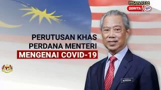 Perutusan Khas YAB PM mengenai COVID-19 (16 Mac 2020)