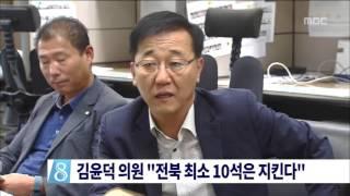 2015년 09월 24일 방송 전체 영상