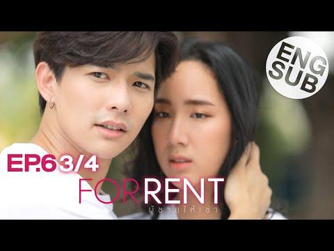 [Eng Sub] Boy For Rent ผู้ชายให้เช่า | EP.6 [3/4]
