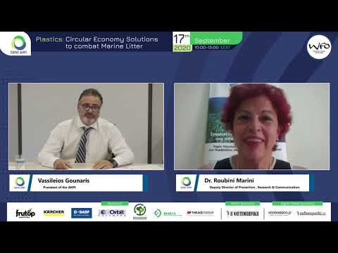 ΣΒΠΕ | AHPI -  Roundtable Discussions