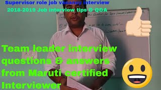 questions for team leader interview
