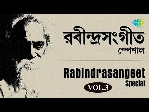 Weekend Classics Radio Show | Occasional Tagore Songs | রবীন্দ্রসংগীত | RJ Sohini