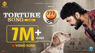 Torture Song (Telugu) - 777 Charlie | Rakshit Shetty | Kiranraj K | Nobin Paul | Paramvah Studios