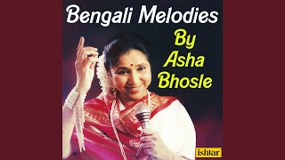 "Ae Jhil Mil Jhil Mil (From ""Andho Bichar"") - YouTube"